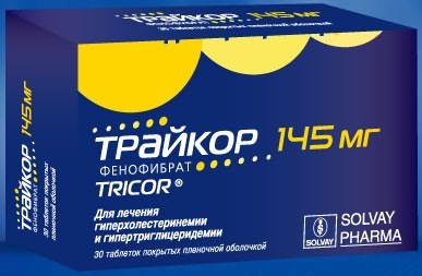 medicamente pentru exacerbarea osteochondrozei durere în articulațiile picioarelor și genunchilor